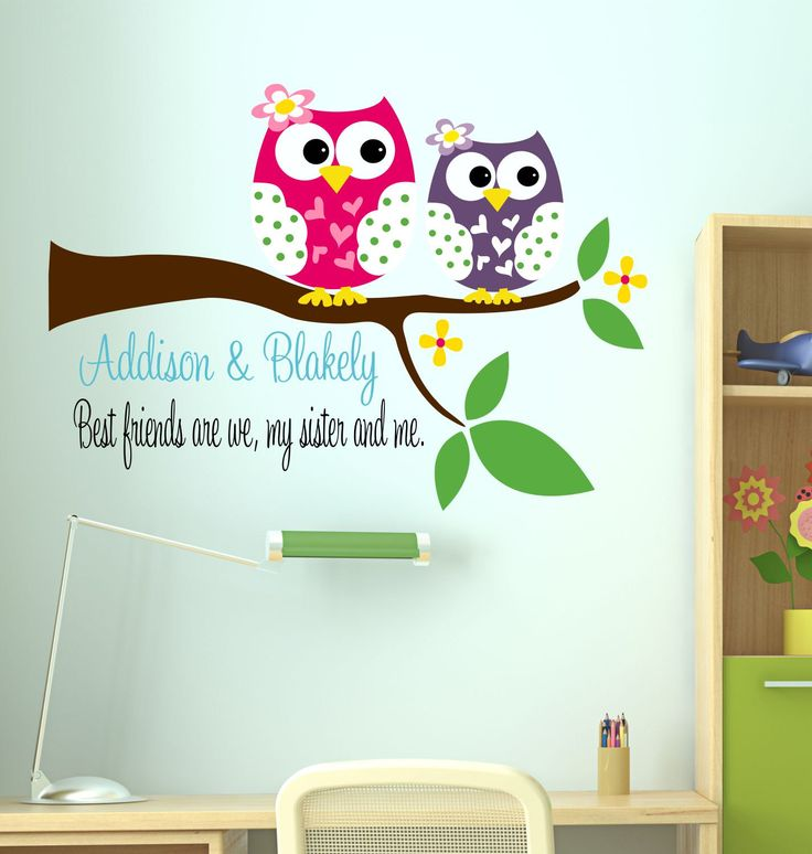Owl decal sisters wall decal with owl name wall decal for Childrens bedroom wall designs