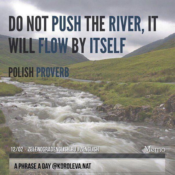Do not push the river, it will flow by itself (Polish proverb) - Не торопите реку - она течет сама (Польская пословица).  #aphraseaday #zenglish #korolevanat #zelenograd #Зеленоград