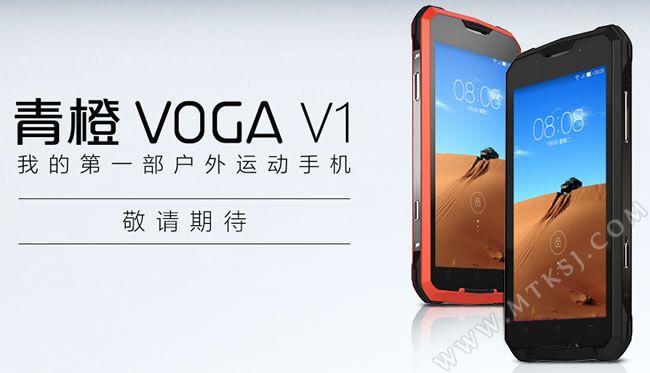 Green Orange Voga V1 – 5-Zoll Outdoor-Smartphone mit LTE und 2 GB RAM http://mobildingser.com/?p=7077 #greenorange #vogav1 #smartphone #outdoor #lte #mediatek #mobildingser
