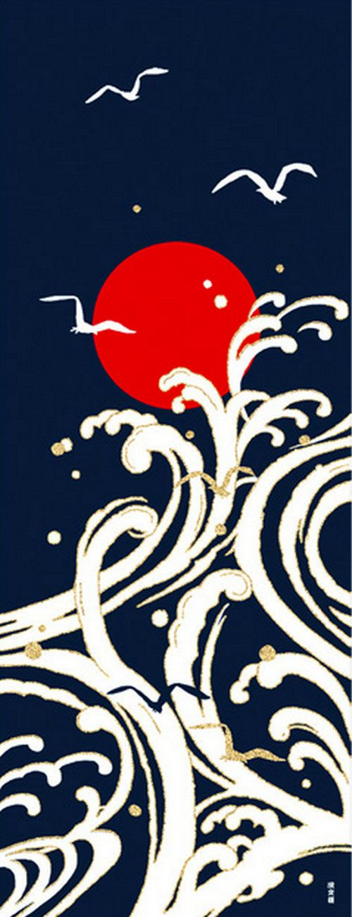 Japanese Tenugui Cotton Fabric Powerful Big Wave Bird & Red