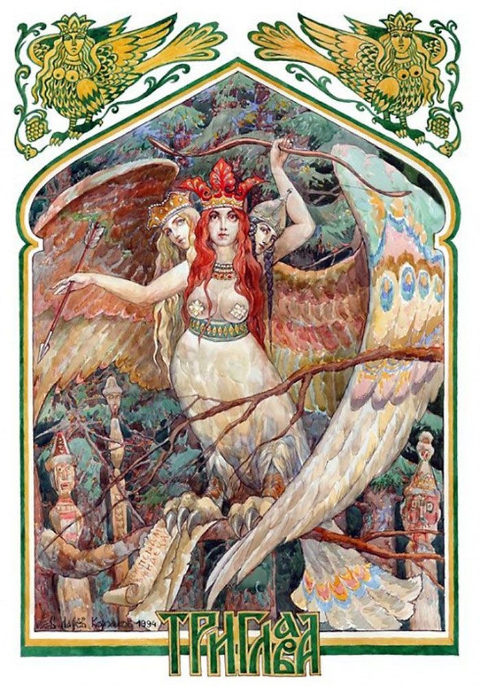 essays on russian folklore and mythology Culture and mythology term papers (paper 2791) on creation myth: cody clare nov,4 1997 all of the myths that we have read have had many parts which are very similar to other creation myths, no matter their ori.