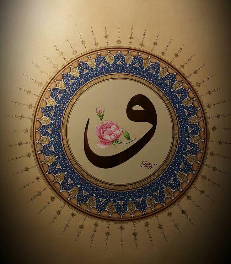 Tezhip Çalışmaları ﷲ ٠٩٧٦٥٤٣٢١ﷴﷲﷴﷲ٨ ﷺ   السلام عليكم ورحمة الله وبركاته ﷴ ﷺﷻ﷼﷽️ﻄﻈ ☻☼♥♪†ًٌٍَُِْلالافلإ ×ّ•⁂℗ ℛℝℰ ☻ ╮◉◐◬◭ ߛʛݝﲂﲴﮧﮪﰠﰡﰳﰴ ٠ąतभमािૐღṨ'†•⁂ℂℌℓ℗℘ℛℝ℮ℰ∂⊱