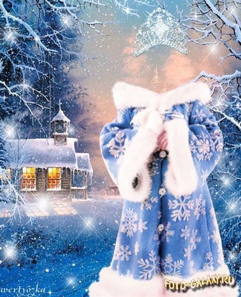 Костюм для фотошопа снегурочка бесплатно