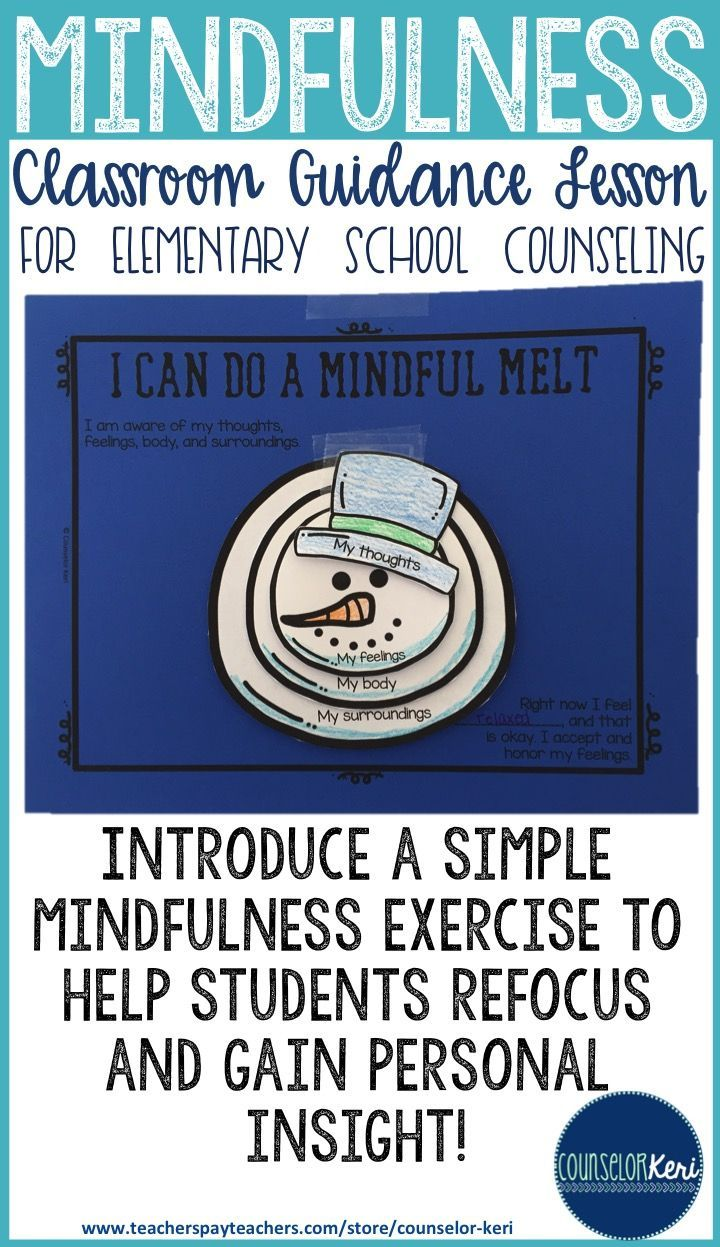 Mindfulness classroom guidance lesson for elementary school counseling with a fun craft! - Counselor Keri