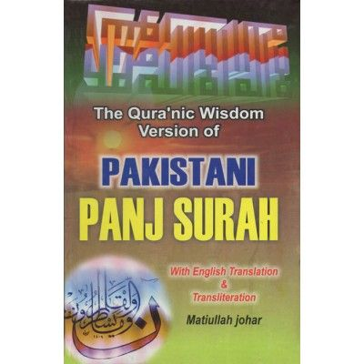 Pakistani panj surah in hindi download