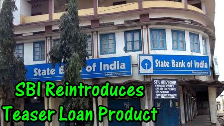 WHAT???? SBI Reintroduces Teaser Loan Product - BREAKING NEWS