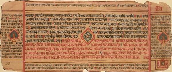 Sanskrit. This is a good example of the pañca-pāṭha style of using the manuscript margins
