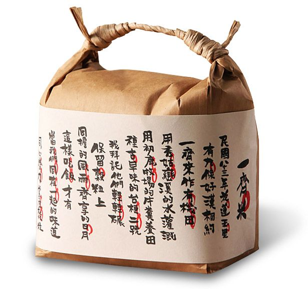 "Taipei-based Green in Hand packaged its organic rice in an earthy plain brown paper bag with a natural twisted twine handle and hand-drawn calligraphy label to create a simple and sustainable look.    Colorful gift packaging reinforced Green in Hand's message that it ""provides service for those who care about the relationship between human and land."""