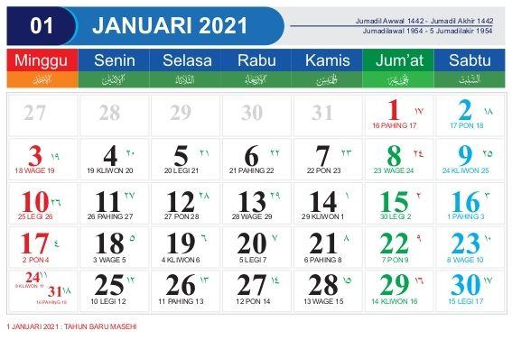 Download Template Kalender 2021 Cdr Pdf Psd Jpg Png Hijriyah Jawa Dan Libur Nasional Desain Kalender Kalender Template