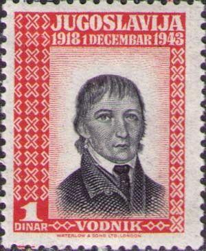 Valentin Vodnik 1943 Yugoslavia stamp #ValentinVodnik #Slovenia #SloveniaHistory #SloveniaCulture #visitSlovenia #Culture #poet