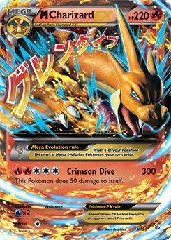 XY Series XY—Flashfire | Trading Card Game | Pokemon.com