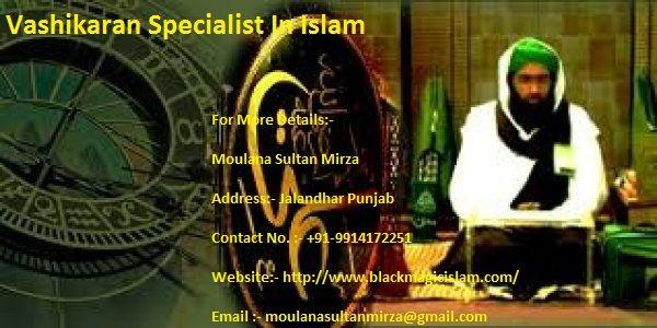 Vashikaran Specialist In Islam