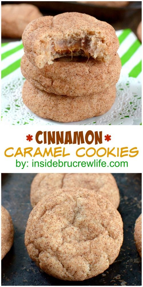 These easy cinnamon cookies have a surprise caramel center that everyone will love!