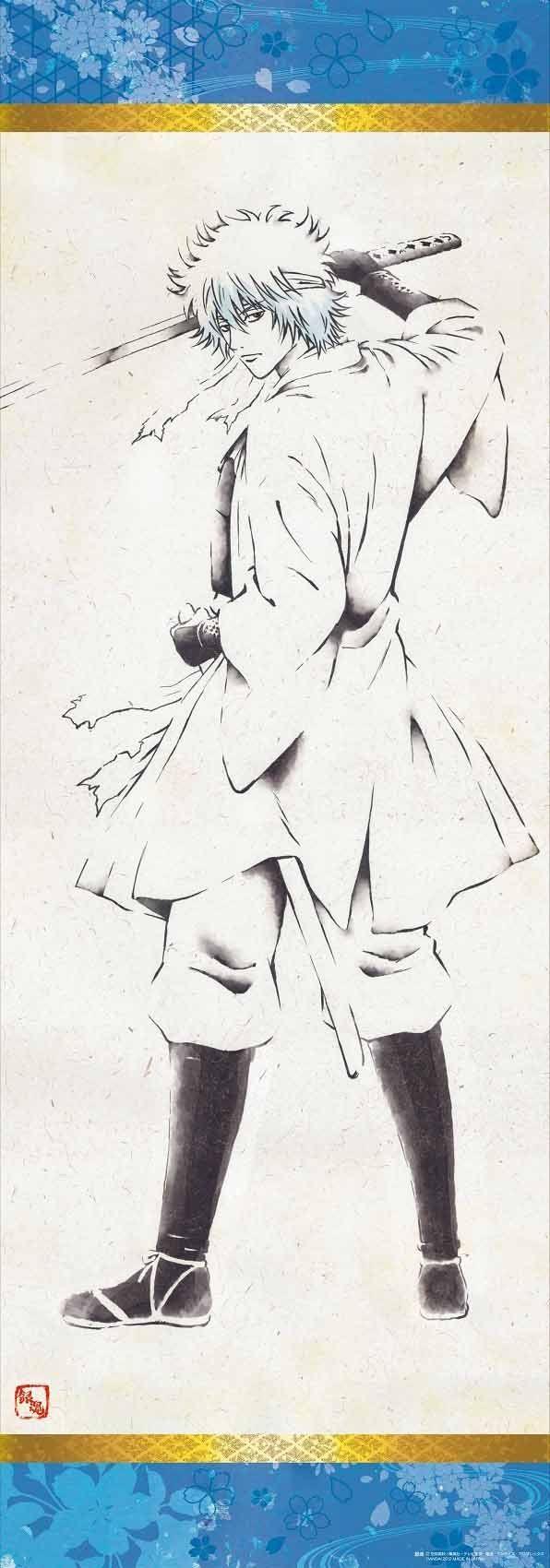 「銀魂」坂田銀時と桂小太郎の水墨画風ポスターが発売(画像 3/5) - コミックナタリー