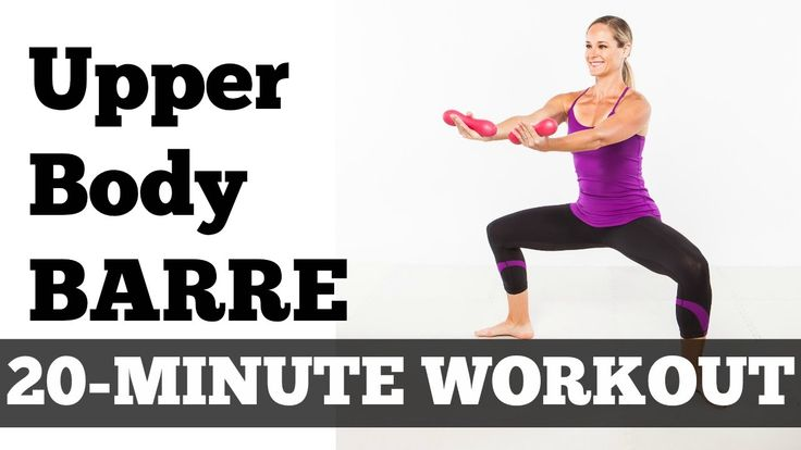 Full Workout Exercise Video Barre Fitness At Home | 20-Minute Strong and...