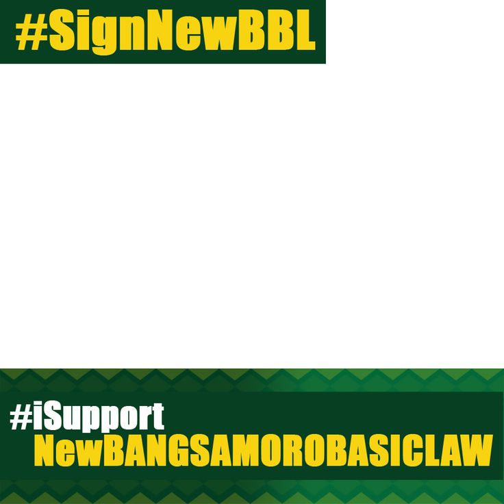 NEW BANGSAMORO BASIC LAW IS NOW IN NEED OF MASSIVE ADVOCACY