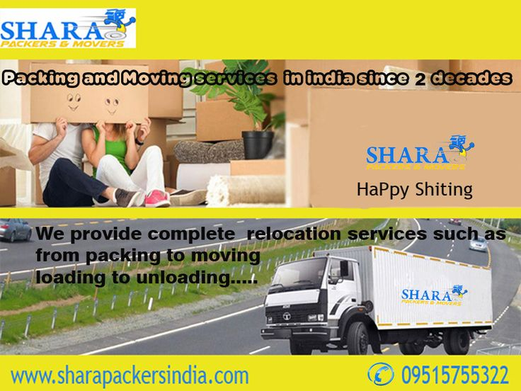 Shara Pakcers and Movers Providing 100% Satisfaction Service To Customers Since 2 decades, Hire ‪#‎Shara‬ For all your ‪#‎Relocation‬ Needs. We not only make relocation ‪#‎easy‬ but also ‪#‎safe‬. www.sharapackersindia.com Contact Us: +91 9515755322, 09515755377