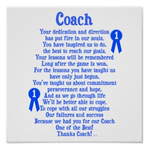 Coach Thank You Poster | On, Coaches and Poem