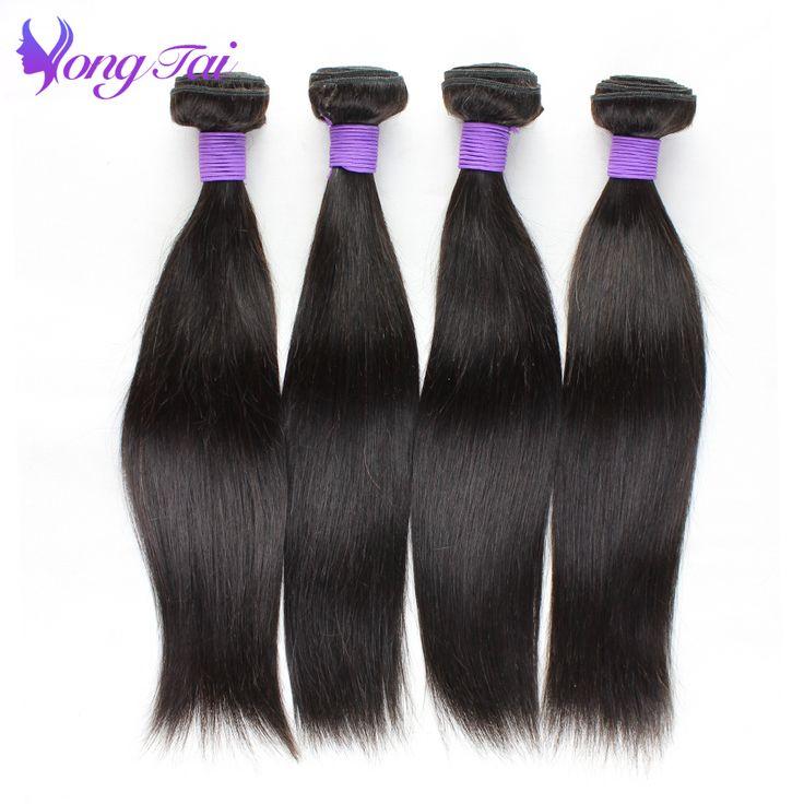 Remy девственницы перуанский девственницы прямых человеческих волос индивидуальные 8-30 дюйм(ов) 4 пучки за лот 100 г в пк/3.5 унц. наращивание волос