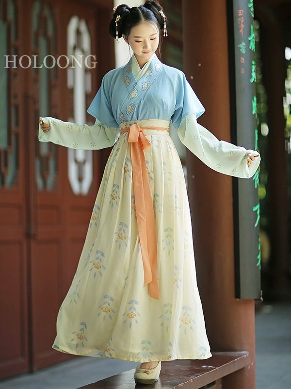 Autumn Yellow Women Hanfu Clothing