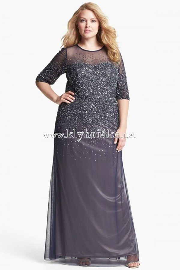 Вечерние платья больших размеров, купить - платья больших размеров для красивых пышных женщин