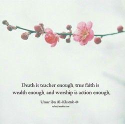Umar ibn Al-Khattab | Islamic-Quotes.com