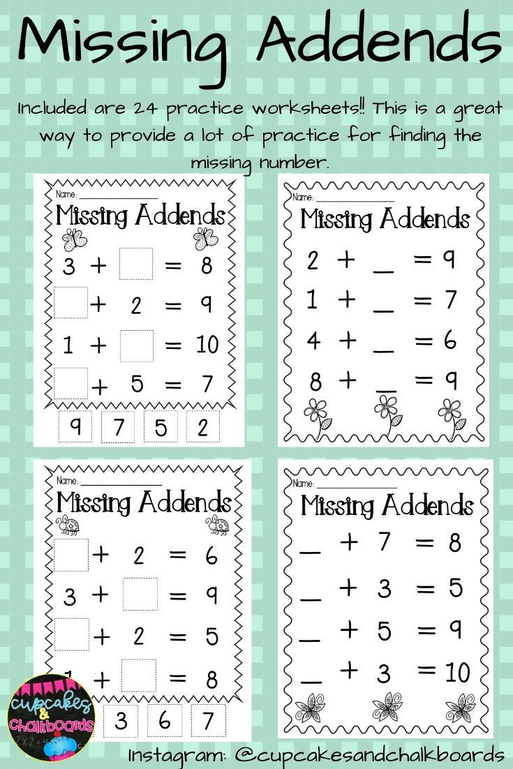 Missing Addends Practice Worksheets Math Fact Worksheets Math Addition Worksheets Kindergarten Math Worksheets Free [ 1102 x 735 Pixel ]