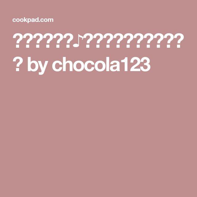 簡単!濃厚〜♪絶品スフレチーズケーキ by chocola123