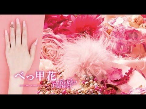 べっ甲花ネイルパーツ 鼈甲ネイル 作り方 3Dアートでバラ rose flower nail art design bekko nails tutorial - YouTube
