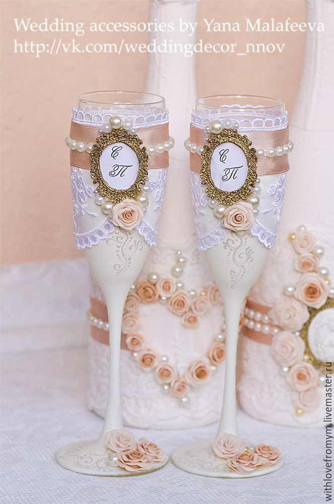Купить Свадебные бокалы с инициалами - золотой, свадебные бокалы, фужеры на свадьбу, свадебные аксесуары