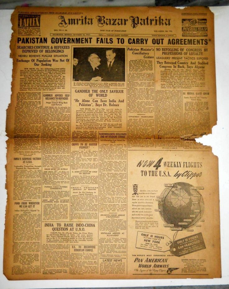 India 13 Oct.1947 Amrita Bazar Patrika News Paper Gandhiji ...