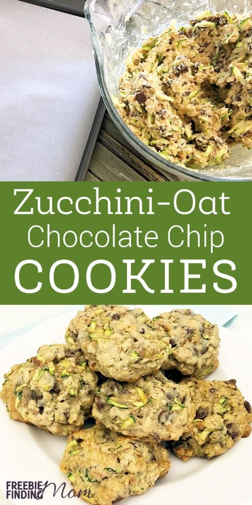 Zucchini Cookies Recipe: Homemade Zucchini-Oat Chocolate Chip Cookies