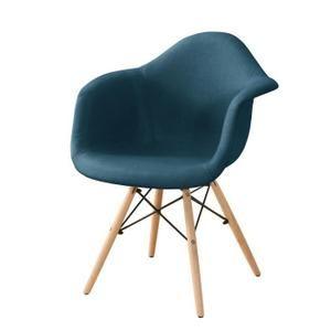 Fauteuil de style scandinave bleu, fauteuil design nordique - Interougehome