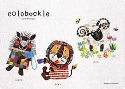 Colobockle(コロボックル)