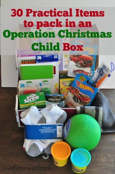 Bless a child with useful items that will meet their needs with these great ideas for practical items to pack in an Operation Christmas Child box this year! 30 Items to Pack in an Operation Christmas Child Box