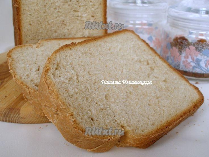 """""""Крестьянский"""" хлеб в хлебопечке"""