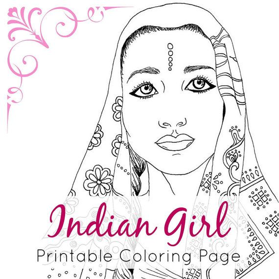 Coloring Book for Adults | Indian & African Fashion Portraits ...