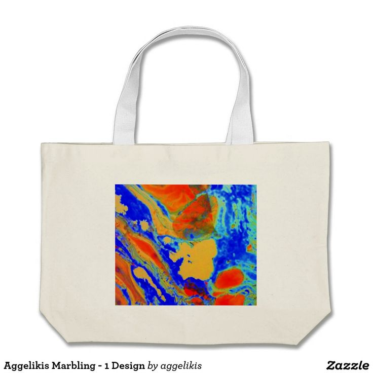 Aggelikis Marbling - 1 Design