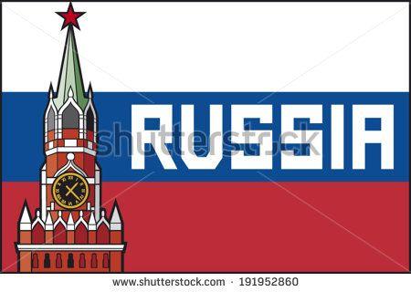 Propaganda Posters Stock-Vektorgrafiken & Clip Art-Vektorgrafiken | Shutterstock