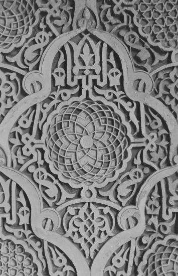 Pattern in Islamic Art -