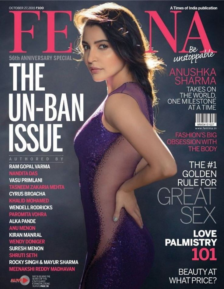 Anushka Sharma poses for Femina