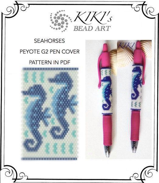 Pattern peyote pen cover Seahorses peyote pattern by KikisBeadArts