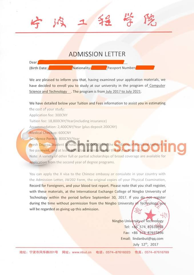 Ningbo University Of Technology 2017 Admission Letter If You Want To Get And Scholarship In Thi International Student Study China Dissertation Fellowship