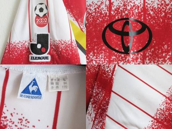 名古屋グランパス 1995-96AWAYカップ戦 長袖ユニフォーム#10ストイコビッチ Lサイズ_画像3