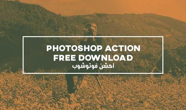 تحميل اكشن فوتوشوب للصور الفوتوغرافية Photoshop Actions اضف لمسة احترافية على صورك Photoshop Actions Free Photoshop Actions Photoshop Actions Free Download