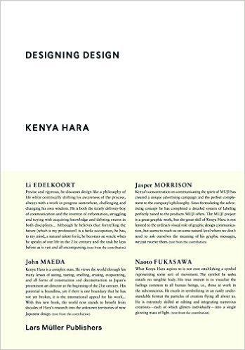 Designing Design: Kenya Hara