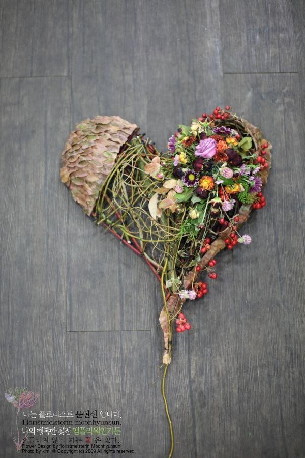 Floristmeisterin Moon Hyunsun
