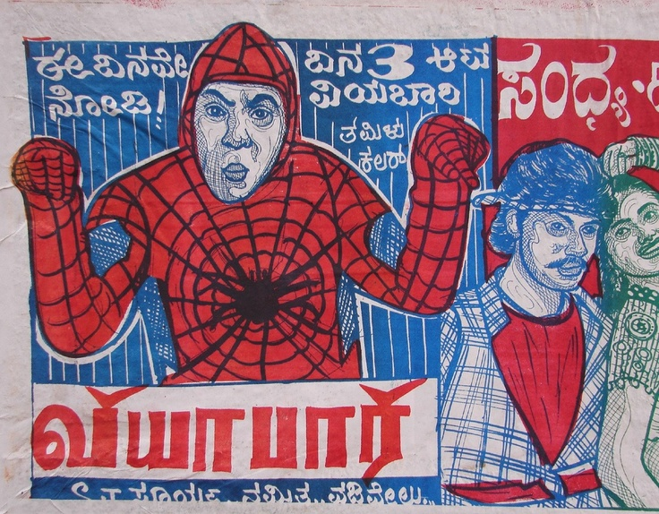 Spiderman. Bangalore. Hand-drawn Litho print.: Movie Posters, Http Www Moviesandchoic Com, Bangalor Movie, Picture-Black Posters, Promo Posters, Http Www Photographyinstyl With, Indian Movie, Litho Prints, Movie Movie
