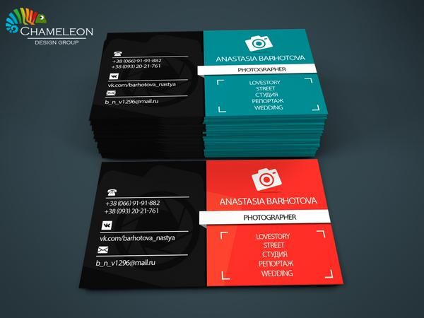 """Andrii Live on Twitter: """"New design: Business Card for Photograpger #design #web #graphicdesign #дизайн http://t.co/m1Aonq4thP"""""""