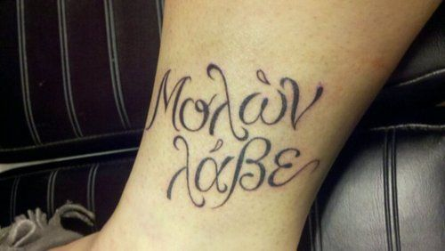 """molon labe tattoo designs   ... """"molon labe"""" is a Greek saying and it means """"come and take them"""